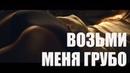 Не надо ванили 🔞 АМЕРИКАНСКИЕ БОГИ сериал 1 сезон