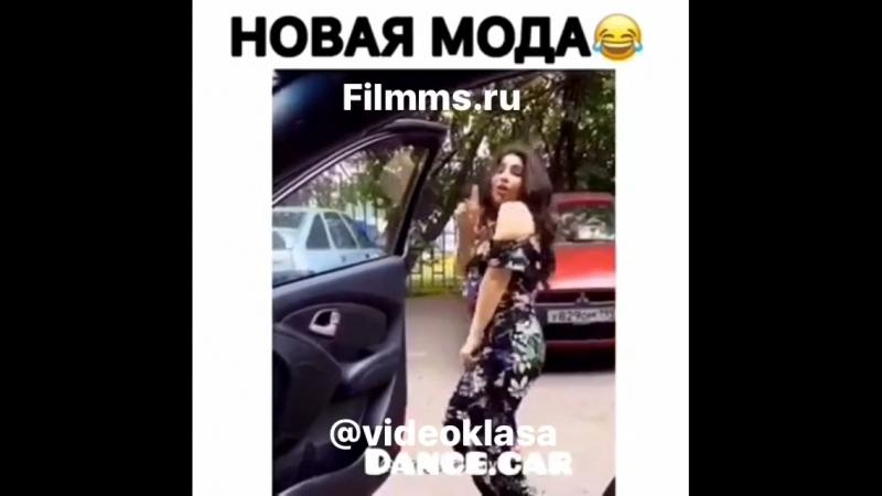 Taza Moda nayeq Filmms.Ru