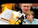 Grundrechte tot? Neue STASI in Bayern? Putin UNSCHULDIG?! TAZ scheitert