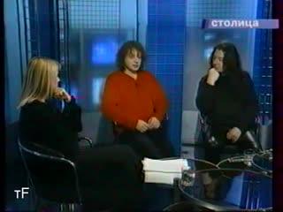 """Агата Кристи - """"Ночной гость"""" на канале Столица с Вадимом и Глебом Самойловыми,"""