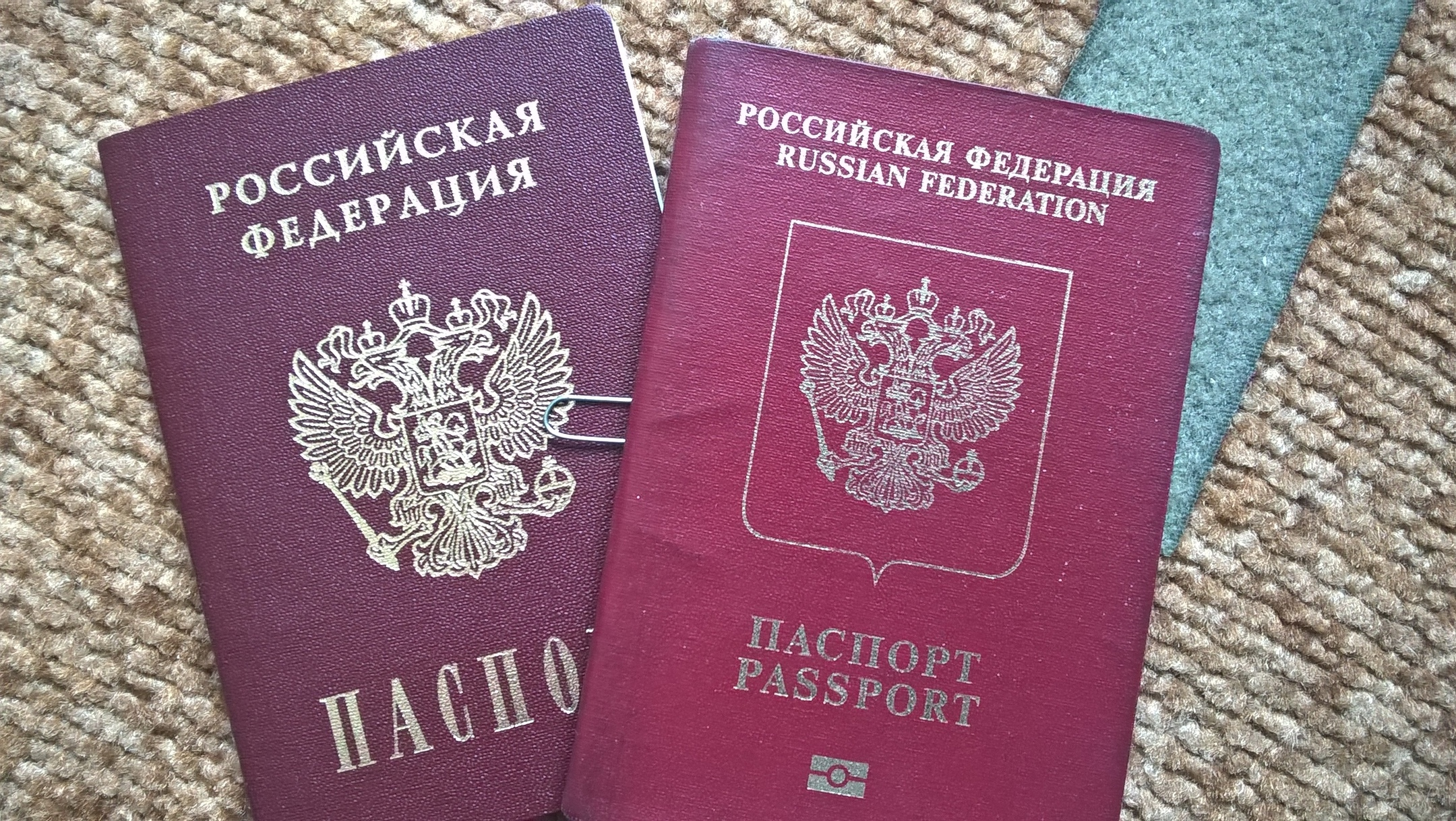 для путешествия необходимы лишь две вещи
