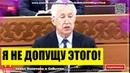 Васильев РАЗНЕС В ПУХ и ПРАХ всю коррупционную систему на собрании ЧИНОВНИКОВ