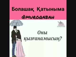Instagram_musulman.korgani_45377688_2451611964865218_6399859497082290176_n.mp4