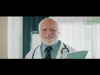 Гарольд, скрывающий боль, в новой рекламе
