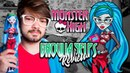 Review Ghoulia Yelps - Especial MONSTER HIGH