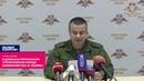 В Донбассе произошло столкновение между боевиками ВСУ и «Азова»