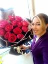 Екатерина Канунникова фото #4