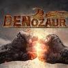 Музыкальный проект DENozaur