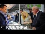 Ювелирный фестиваль «Золотое кольцо России» в Костроме: об участниках, выставке, изделиях