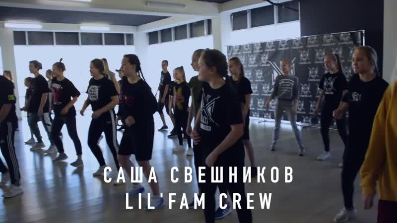 Aleksandr Sveshnikov | LIL'FAM CREW | ABDCZ2019