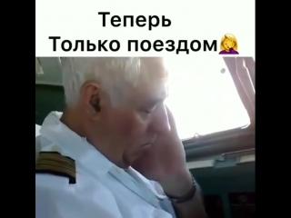 Летайте самолетам Аэрофлота)