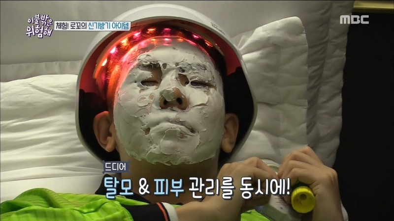 [It's Dangerous Outside][이불 밖은 위험해]ep.10-100% personal collection! Experience of Loco's items