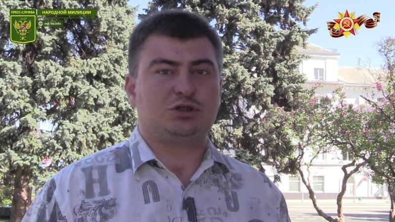 Исполняющий обязанности министра культуры спорта и молодёжи Луганской Народной Республики Дмитрий Сидоров об отношении к ветеранам ВОВ