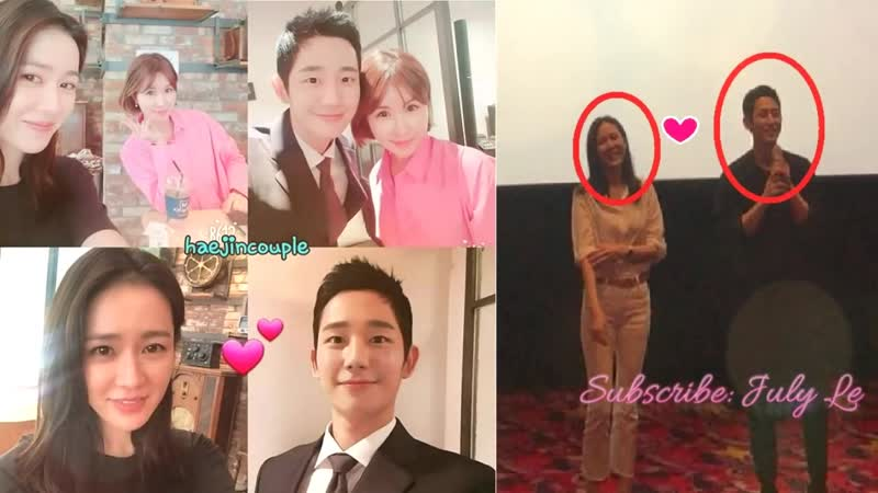 [InJin Couple] Jung Hae In ❤️ Son Ye Jin _ Everyday Love __ Pretty Noona Who Buy