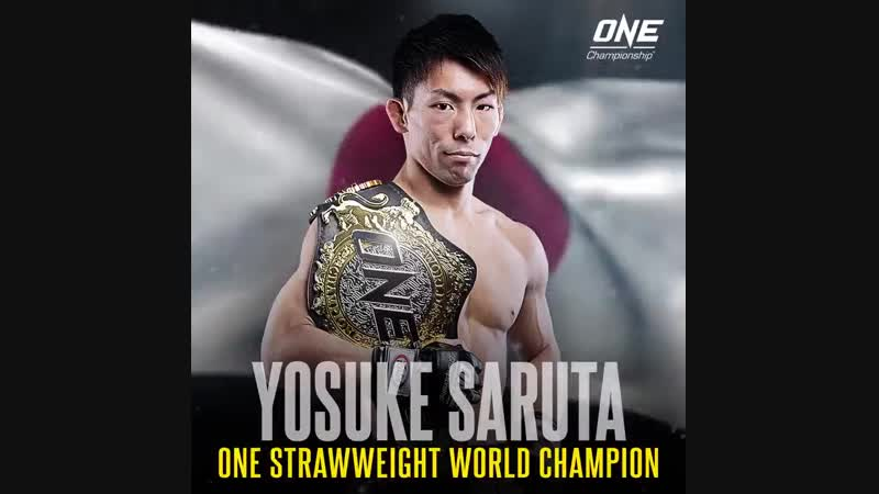 Your NEW ONE Strawweight World Champion, Yosuke Tobizaru Saruta! WeAreONE EternalGlory Jakarta MartialArts