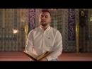 Besir Duraku Ali Imran 190 194