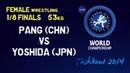 1 8 finals Female Wrestling 53 kg Q PANG CHN vs S YOSHIDA JPN Tashkent 2014