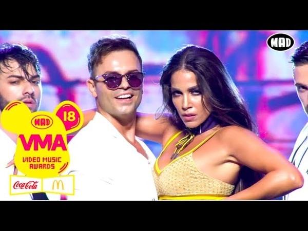 Claydee Κατερίνα Στικούδη - Dame Dame (MAD VMA version) | Mad VMA 2018 by Coca-Cola McDonald's