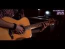 Смысловые галлюцинации Зачем топтать мою любовь │ Акустическая гитара