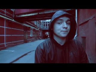 Slim (CENTR) feat. VBT Вектор Beat - Шаги