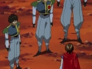 Yuu Yuu Hakusho Отчет о буйстве духов - 091 серия [Persona99.GSG]