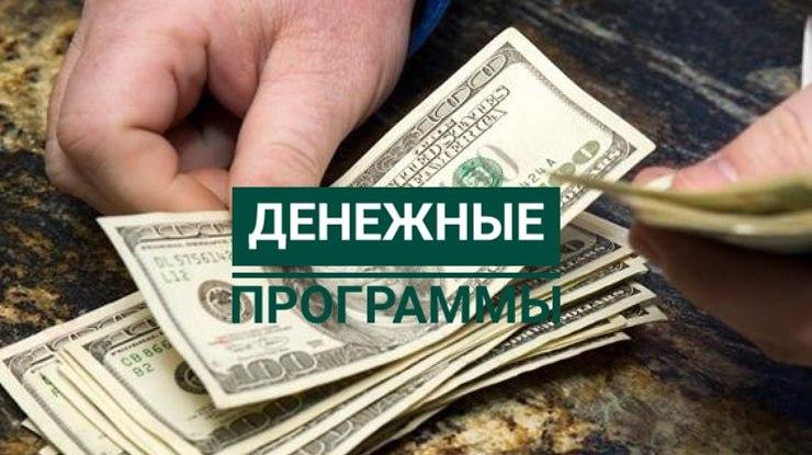 Программные свечи от Елены Руденко. - Страница 11 FJSEoe2AGmw