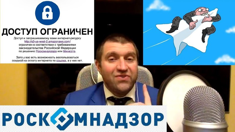 Предприниматели Красноярска объявили голодовку против сноса их рынка! (Дмитрий ПОТАПЕНКО)