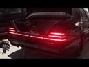 Mercedes-Benz W140 (BRABUS V12)LED Tail Lights