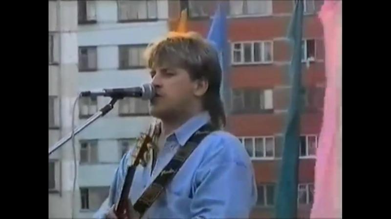 Алексей Глызин - Телеграмма. 1996 год. С концерта в г. Ухта