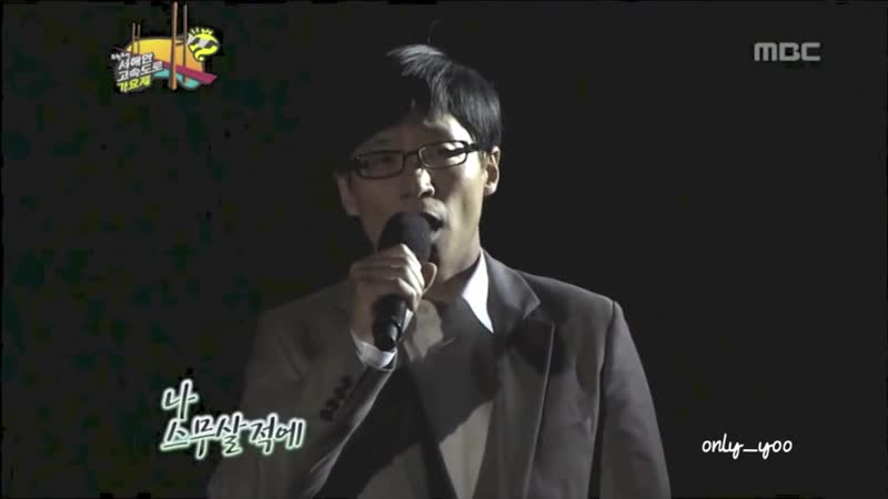 Jae Suk - As One Says