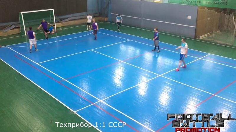 Лучший гол 8 тура Игорь Сокол Техприбор