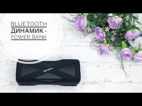Bluetooth динамик - Power Bank SENBONO