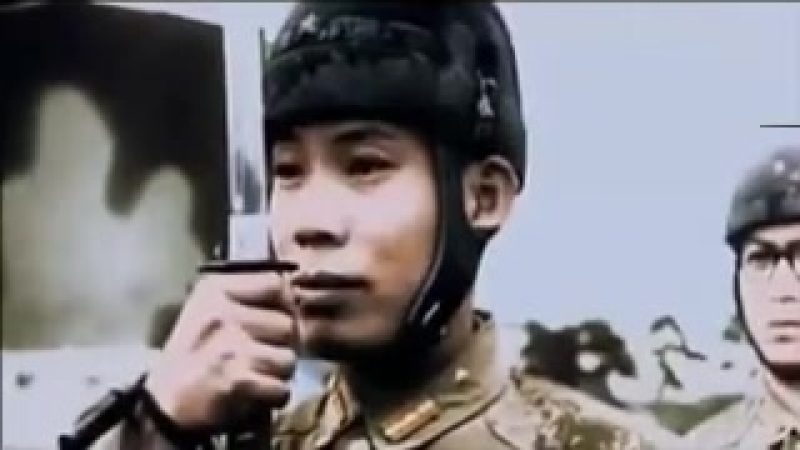 Imperial Japanese Military