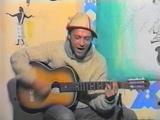 Веня Д'ркин. Квартирник на Покровке. 16 сентября 1997 г.