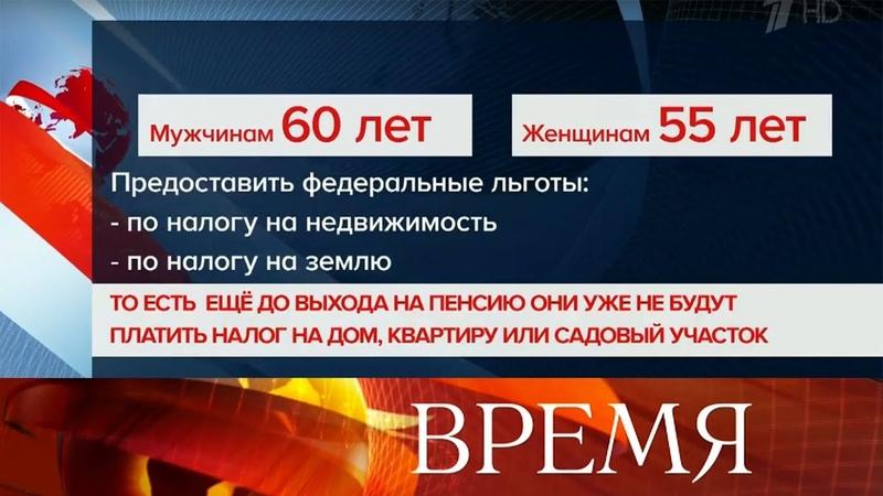 Политики и эксперты обсуждают телеобращение главы государства.