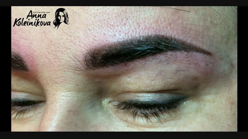 Перманентный макияж бровей. Сразу после процедуры.