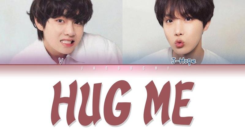 BTS V J-HOPE - HUG ME (안아줘) (Color Coded Lyrics Eng/Rom/Han/가사)