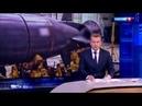 Россия развенчивает сомнения о своем супероружии Гиперзвуковая ракета неуязвимая для обороны НАТО