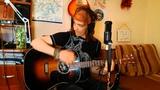 Дима Зендриков - Маленький (акустика) (Дайте Танк cover)