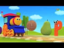 Bob The Train Shapes Song For Kids And Baby Adventure with Shapes Bob Cartoons S01EP04
