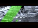 SMART POOL | X-FIT «ЖЕМЧУЖИНА»