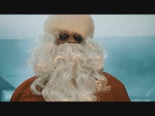Ice Nine Kills - Merry Axe-Mas