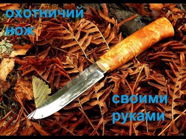 рукоять ножа из бересты делаем дома!