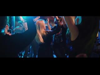 Involta rock party