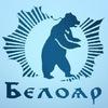 """""""БЕЛОЯР - Новосибирск"""" - Клуб Здоровья"""
