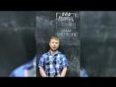 Отзыв студента курса Скетчинг Начальный уровень Дмитрия Косолапова