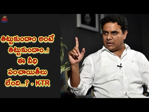KTR Hilarious Comedy Punches | KTR Comedy | RythuBandhu | KCR | TRS Party Press Meet | Netivaartalu