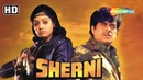 Sherni HD Hindi Full Movie Sridevi Pran Shatrughan Sinha Ranjeet 80's Bollywood Film