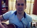 Песня Виктора Цоя Война под гитару