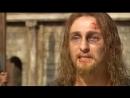 Всякая власть является насилием (с) Иешуа Га-Ноцри